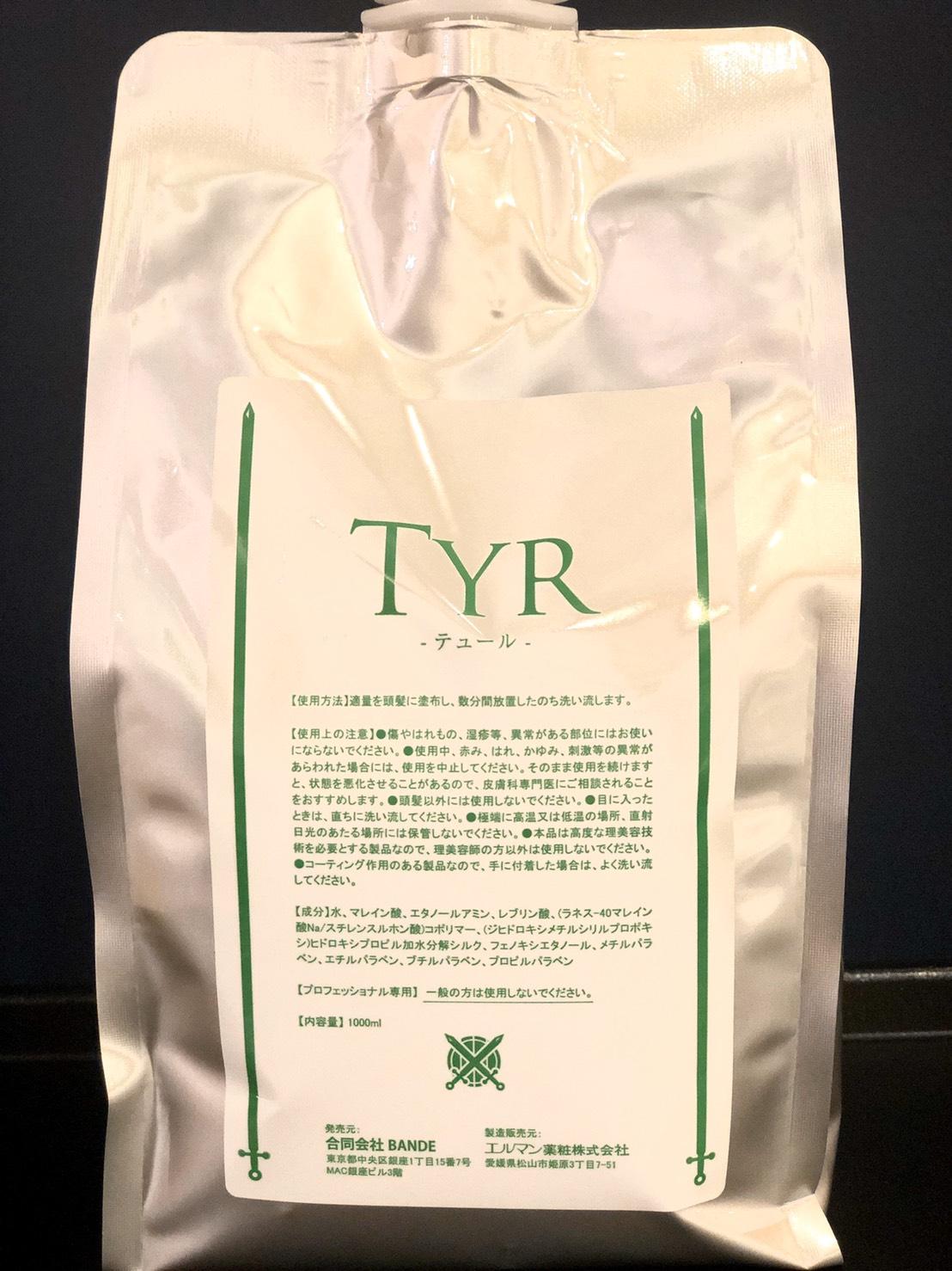 TYR001